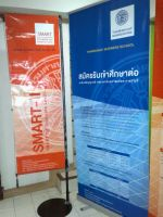 J-Flag / ธงญี่ปุ่น- SMART Center Thammasat Business School 50x160cm Vinyl Outdoor